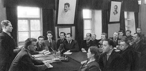 Заседание заводского парткома